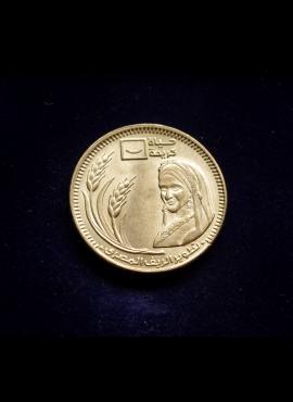 Vokietijos Reichas, pilna serija MiNr 665-668 Used(O)