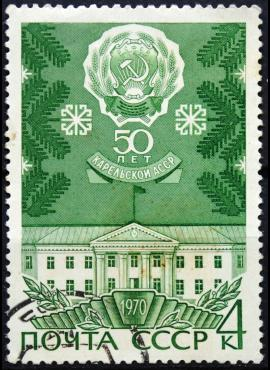 Rusija, TSRS ScNr 3743 Used(O)