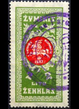 Tarpukario Lietuva, žyminis ženklas 2 litu Used(O) G