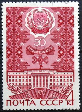 Rusija, TSRS ScNr 3744 Used(O)