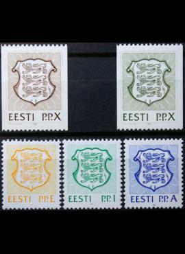Estija, pilna serija ScNr 211-213, 224-225 MNH**