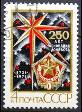 Rusija, TSRS ScNr 3887 Used(O)