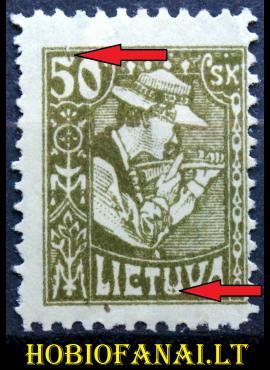 Tarpukario Lietuva, abartas MiNr 92 I MH*