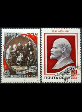 Rusija, TSRS pilna serija ScNr 2581-2582 Used(O)