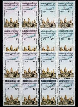 Kambodža, pilna oro pašto serija kvartblokiais ScNr C55-C58 Used(O)