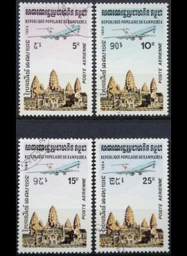 Kambodža, pilna oro pašto serija ScNr C55-C58 Used(O)