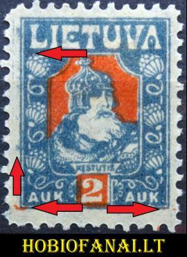 Tarpukario Lietuva, abartas MiNr 96 Used(O)
