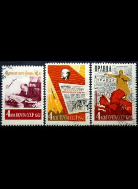 Rusija, TSRS pilna serija ScNr 2591-2593 Used(O)