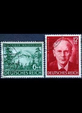 Vokietijos Reichas, pilna serija, MiNr 855-856 Used(O)