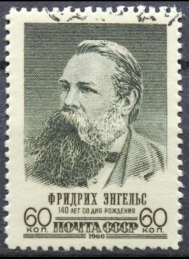 Rusija, TSRS ScNr 2395 Used(O)