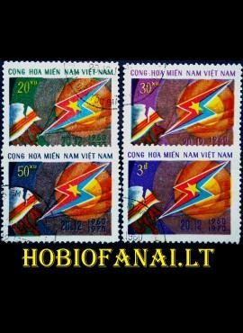 Vietnamas, Vietkongas 1970m pilna serija Used(O)