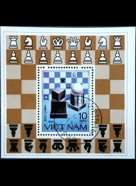Vietnamas, blokas ScNr 1297 Used(O)