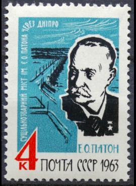 Rusija, TSRS ScNr 2715 MNH**