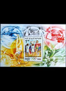 Bulgarija, blokas MiNr 3683 A Used (O)