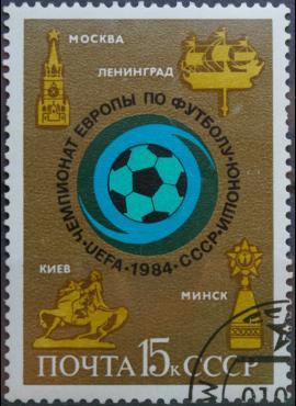 Rusija, TSRS ScNr 5264 Used(O)