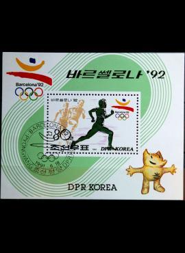 Šiaurės Korėja, blokas ScNr 3020 Used(O)