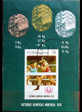 Kuba, blokas ScNr 2112 Used(O)