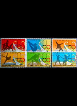 Šiaurės Korėja, pilna serija ScNr 1469-1474 Used(O)