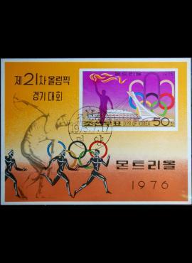 Šiaurės Korėja, blokas ScNr 1475 Used(O)