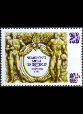 Rusija, TSRS ScNr 5049 MNH**