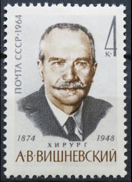 Rusija, TSRS ScNr 2936 MNH**
