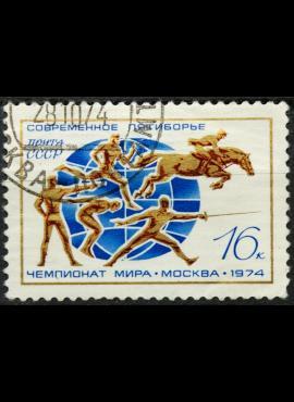 Rusija, TSRS ScNr 4227 Used(O)