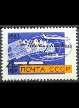 Rusija, TSRS ScNr 2783 MNH**