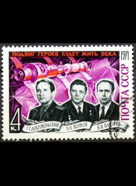 Rusija, TSRS ScNr 3904 Used(O)