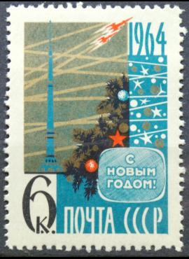 Rusija, TSRS ScNr 2820 MNH**