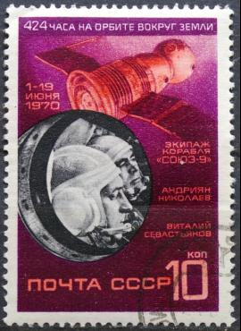 Rusija, TSRS ScNr 3748 Used(O)
