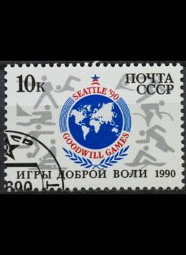 Rusija, TSRS ScNr 5904 Used(O) K