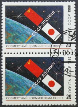 Rusija, TSRS, vertikali pora ScNr 5952 Used(O) K