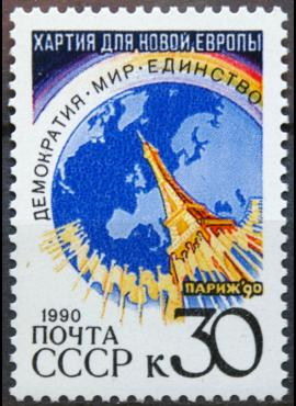 Rusija, TSRS ScNr 5953A MNH** K