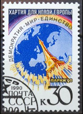 Rusija, TSRS ScNr 5953A Used(O) K
