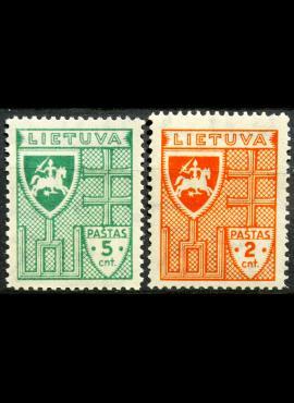 Tarpukario Lietuva, pilna serija, MiNr 408-409 MNH**