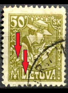 Tarpukario Lietuva, abartas MiNr 92 Used(O)