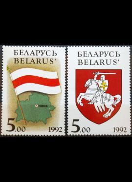 Baltarusija, pilna serija ScNr 15-16 MNH** K