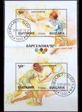 Bulgarija, blokas ScNr 3550 Used(O) K