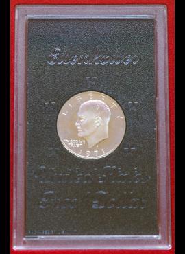 JAV, SIDABRINIS 1 doleris 1971m-S PROOF
