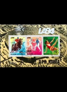 Šiaurės Korėja, pilnas lapukas ScNr 2340A-2340C Used(O)