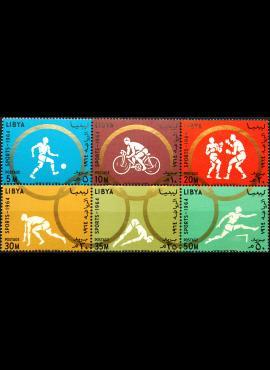 Liberija, pilna serija ScNr 258-263 MNH**