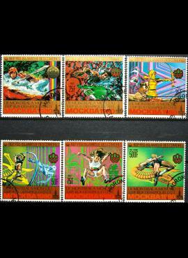 Komorų salos, pilna serija ScNr 419-425 Used(O)