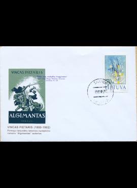 Dailininko A. Šakalio 2000m kolekcinis vokas Nr. 427