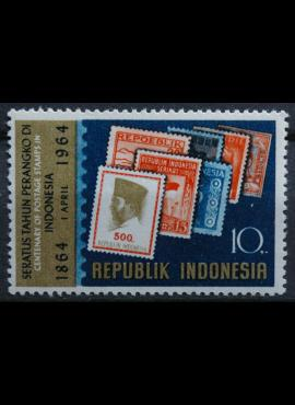 Indonezija ScNr 642 MNH**