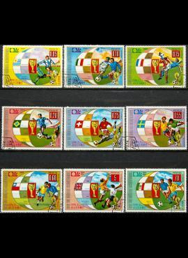 Pusiaujo Gvinėja, pilna serija ScNr 7383-7391 Used(O)