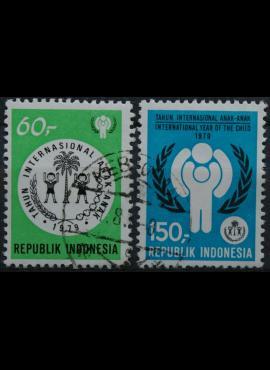 Indonezija, pilna serija ScNr 1060-1061 Used(O)
