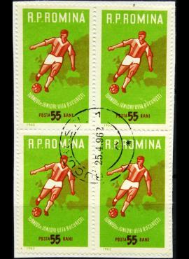 Rumunija, kvartblokis ScNr 1474 Used(O)