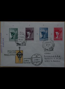 Lietuva, 1990m proginis vokas G