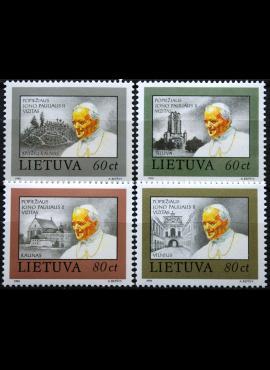 Lietuva, pilna serija MiNr 533-536 MNH**