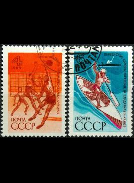Rusija, TSRS pilna serija ScNr 3619-3620 Used(O)